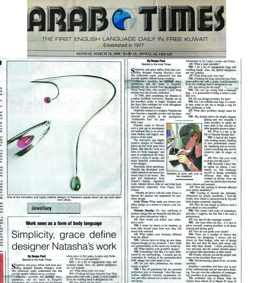 2008 The Arab Times feature Article